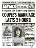 17 сен 1985