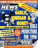2 янв 1996