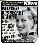 23 фев 1999