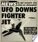 16 май 1995