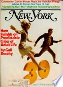 18 фев 1974