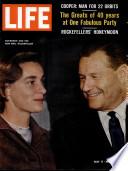17 май 1963