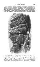 Стр. 159