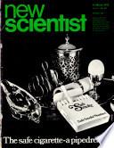 15 мар 1973