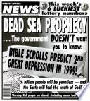 9 фев 1999