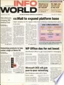 25 янв 1993