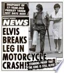 28 июл 1992