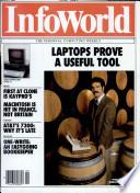 4 мар 1985