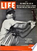 8 июн 1953