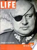 30 май 1938