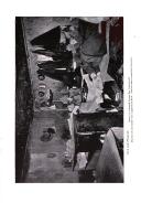 Стр. 639