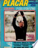 10 сен 1971
