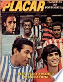 3 мар 1972