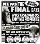 16 фев 1999