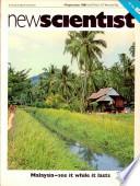 4 сен 1980