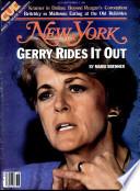 3 сен 1984