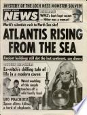 26 июл 1988