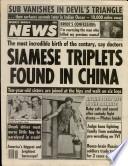 3 сен 1985