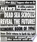 9 апр 1996