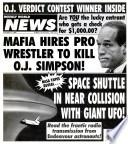7 ноя 1995