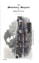 Стр. 613