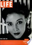 8 янв 1951