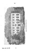 Стр. 349