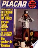 24 июл 1970