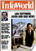 10 июн 1985