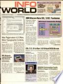 5 фев 1990