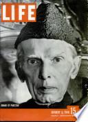 5 янв 1948