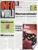 16 фев 1998