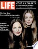 13 ноя 1970