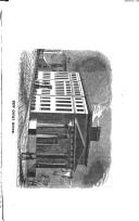Стр. 227