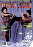 окт 1990