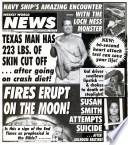 12 мар 1996