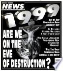 2 фев 1999