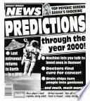 24 май 1994
