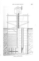 Стр. 387