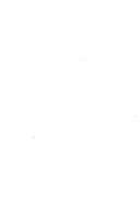 Стр. 820