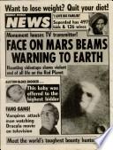 9 авг 1988