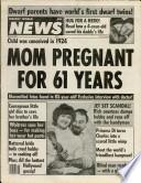 12 мар 1985