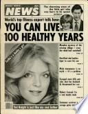 28 июл 1981