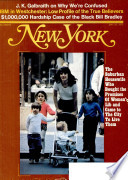 22 май 1972
