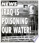 16 июн 1998