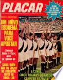25 сен 1970