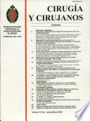 янв – фев 2002 г.