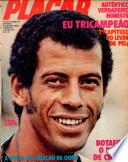 9 июл 1971