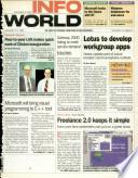 18 янв 1993