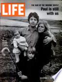 7 ноя 1969